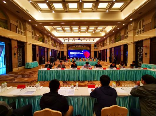 2020年首场葡萄酒中国鉴评体系活动在蓬莱举行