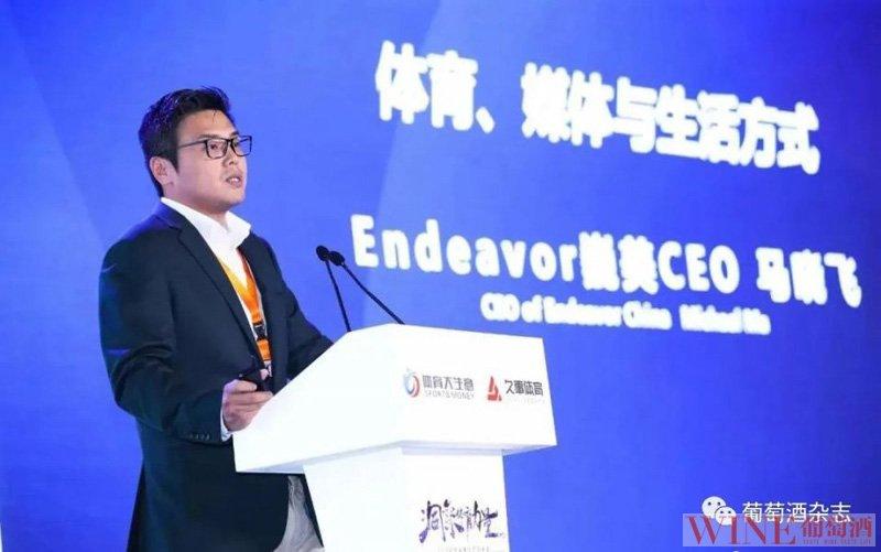NBA中国首席执行官竟是四级证书持有者