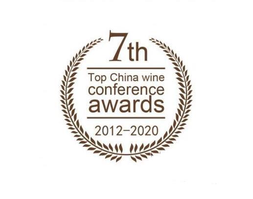 第7届中国葡萄酒大会风云榜榜单新鲜出炉