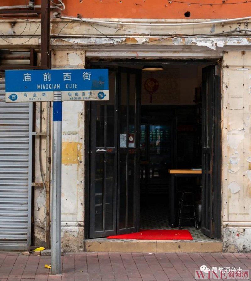 咖啡美食鸡尾酒,在广州庙前西街还愁周末没节目?