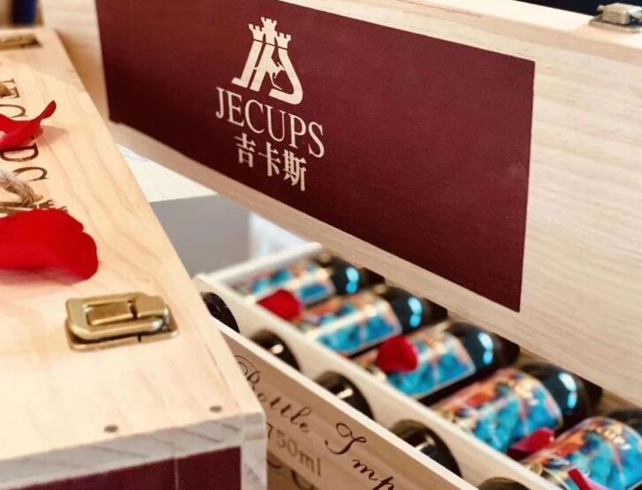 吉卡斯酒業有望成為澳洲進口紅酒標桿
