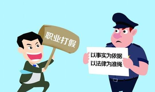 """青岛中院支持""""知假买假"""",职业打假人获十倍赔偿"""