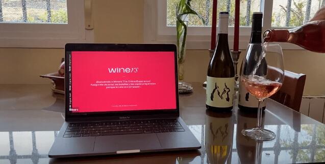Winers成为本季最受好评的在线品鉴活动