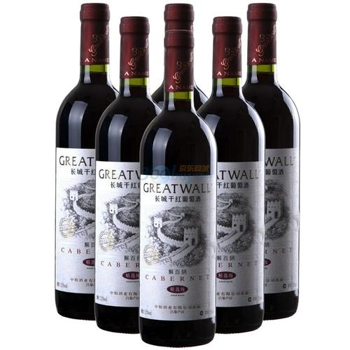 红酒应该怎么保存?红酒可以放冰箱吗