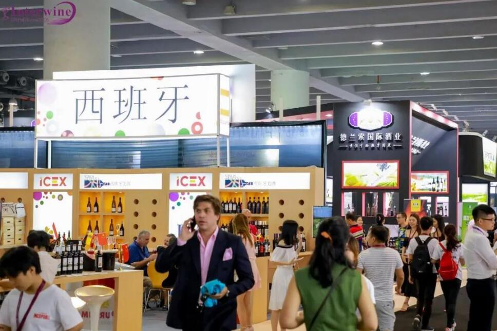 进口酒行业复苏在即,8月14-16日Interwine夏季展会8大亮点提前揭晓!