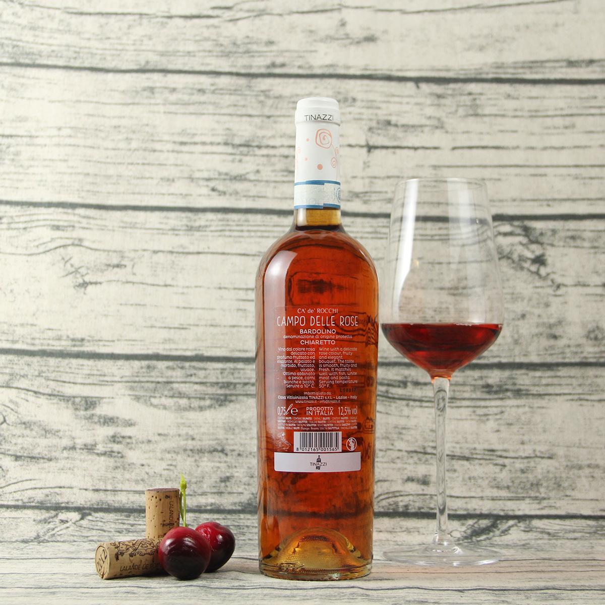 意大利威尼托Tinazzi玫瑰域DOP桃红葡萄酒