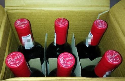 广西男子销售假冒葡萄酒,被罚款2万元