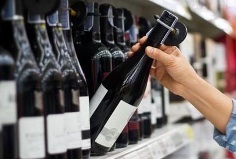 疫情期间,阿根廷葡萄酒销量迎来激增