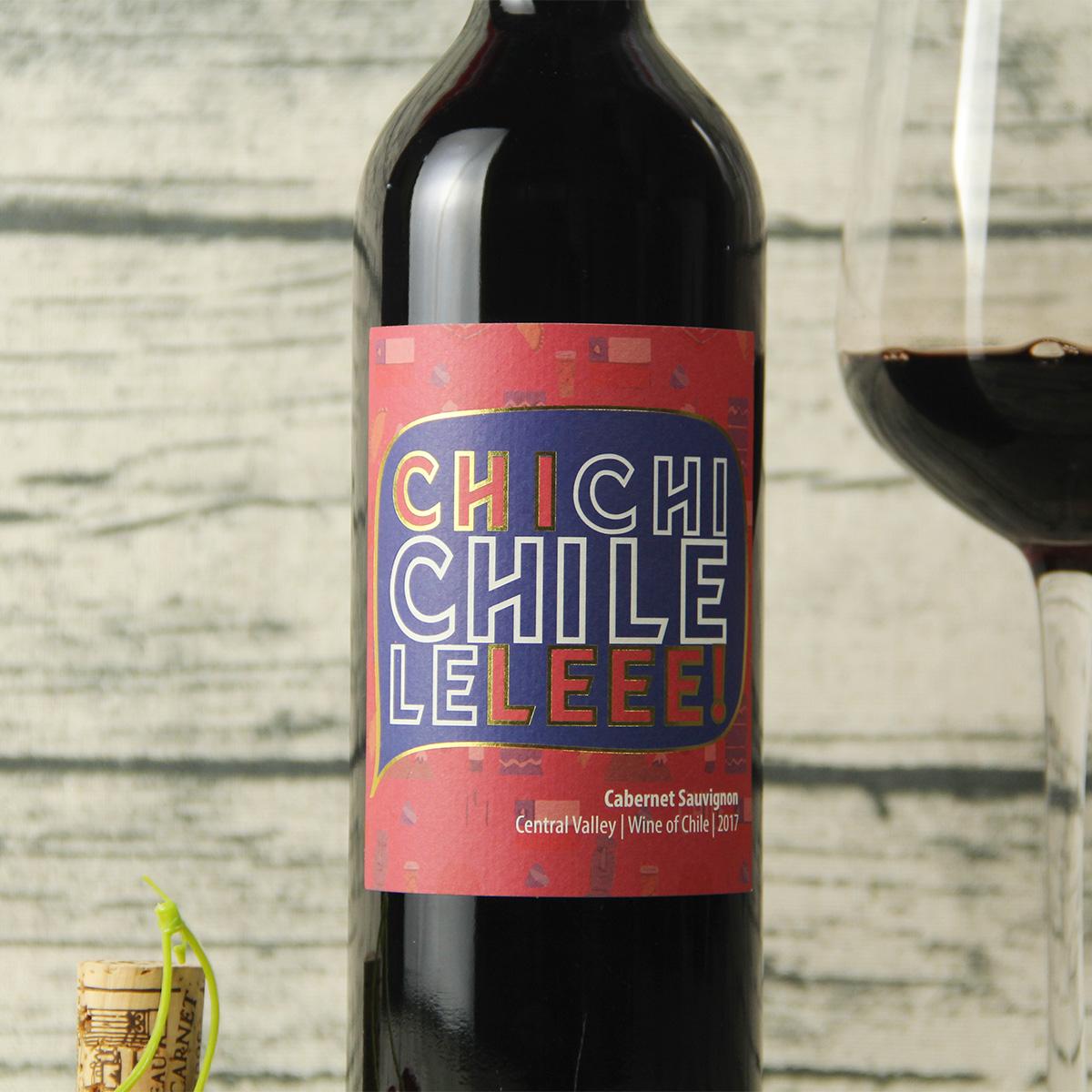 智利中央山谷赤霞珠红葡萄酒红酒