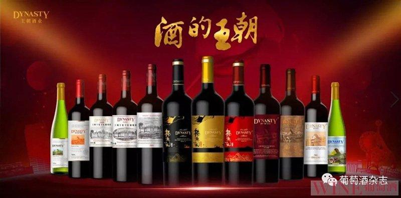 王朝酒业上半年预计扭亏为盈不少于1.4亿港元