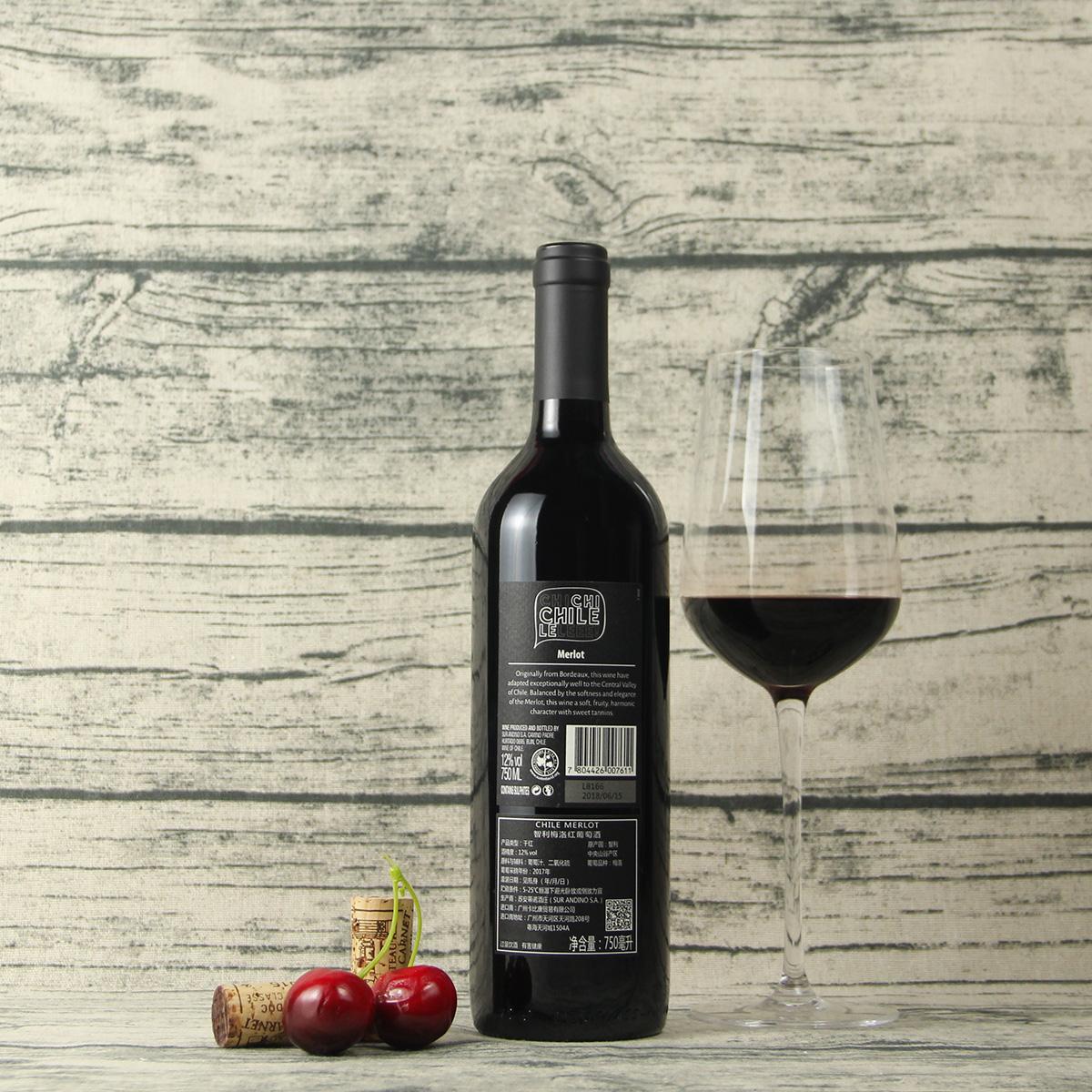 智利中央山谷美乐红葡萄酒红酒
