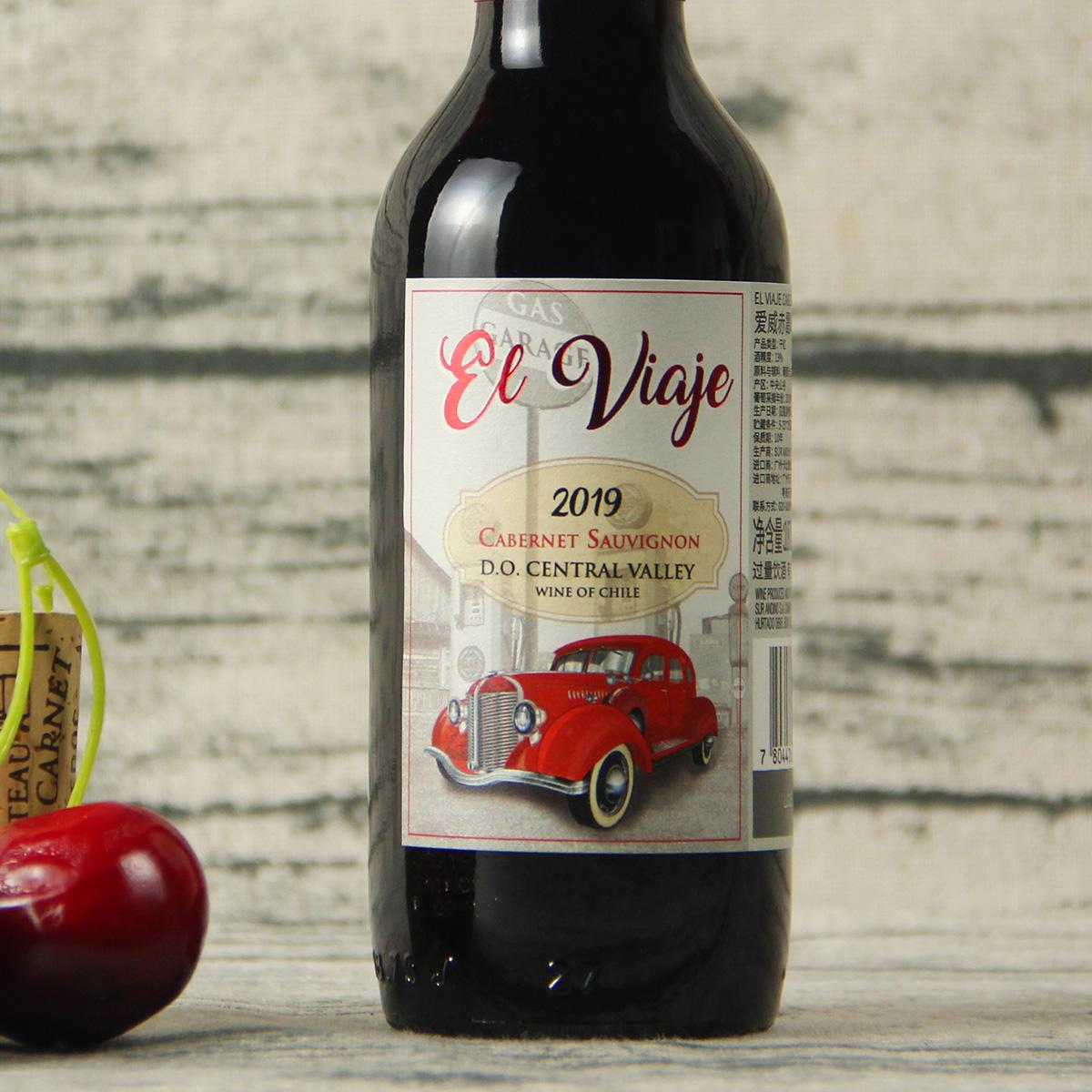 智利中央山谷爱威赤霞珠红葡萄酒红酒