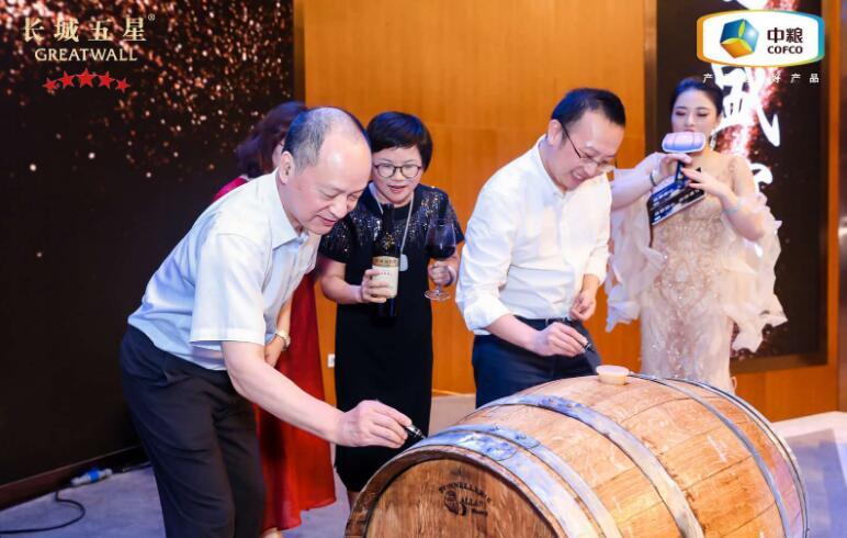 长城五星品质-中国盛宴主题品鉴活动在福建泉州举行