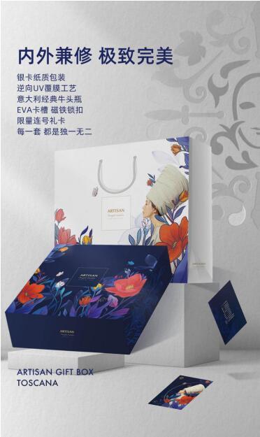 定了!中秋首选红酒礼盒首发会  阿提山一人一花红酒礼盒9月9日广州新品首发