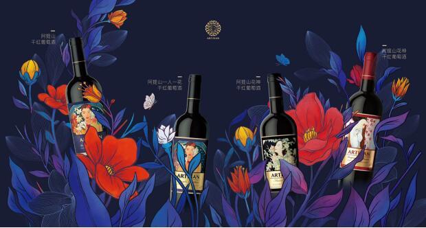 阿朵代言阿提山一人一花葡萄酒礼盒 阿朵:每个人都是会绽放凋零的花,请留下最美霎那