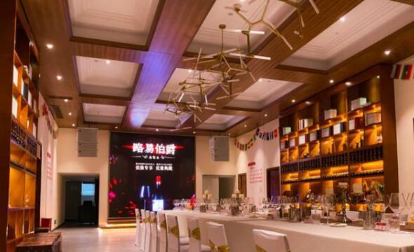 伟通酒业集团在深圳举办红酒品鉴会