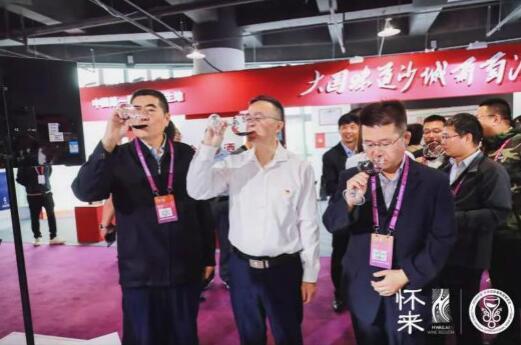 首届怀来国际葡萄酒博览会盛大开幕,1500多款葡萄酒参展