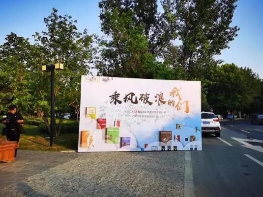 法国CAFA(伽法)葡萄酒&烈酒学院中国校区2020年度讲师大会日前举行