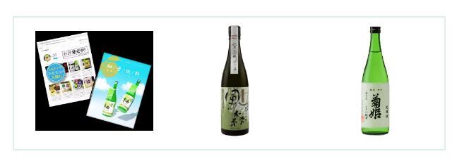 200+优质展商,1000+款精品酒,第三届TOEwine亮点太多!