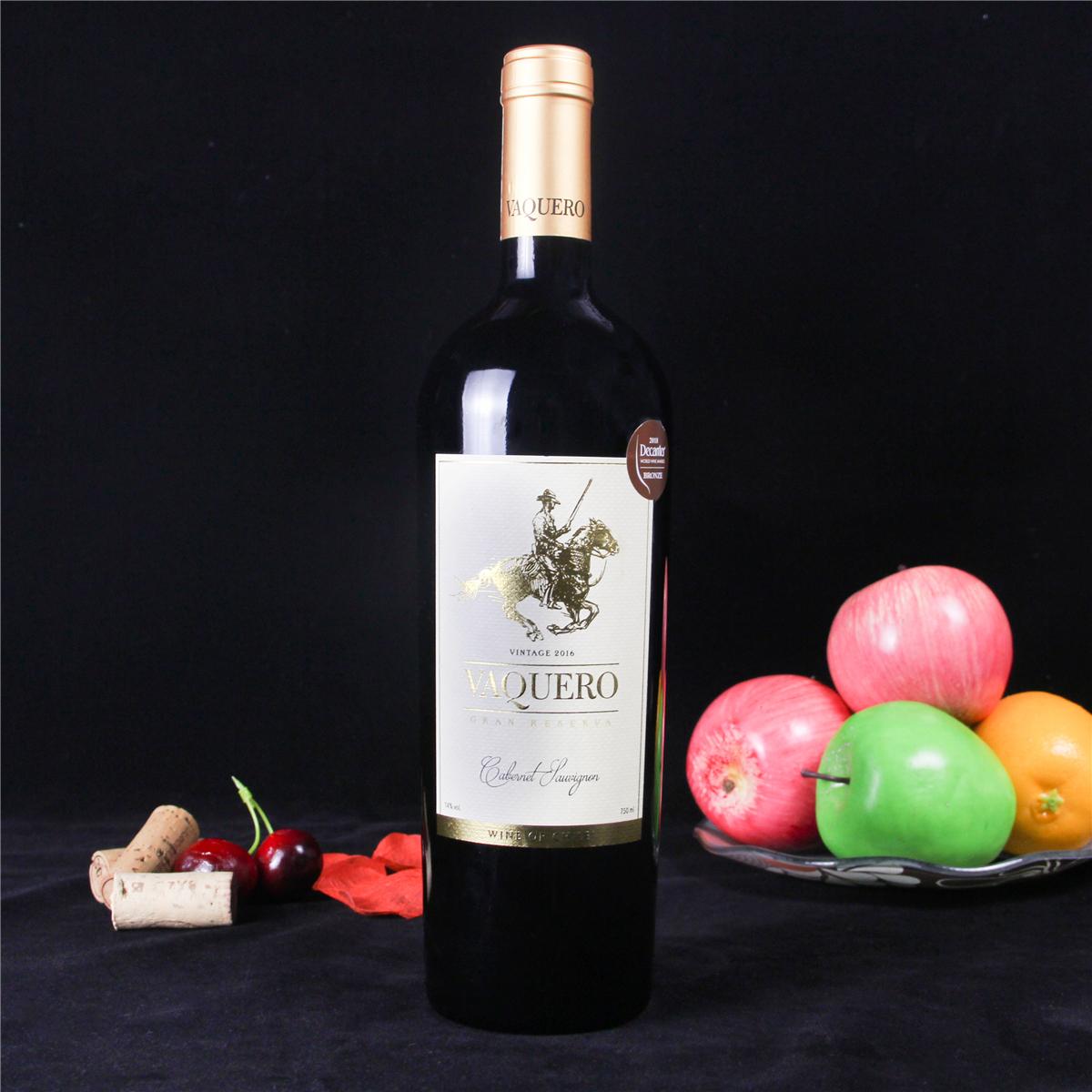 智利邁坡谷騎士維卡羅特級珍藏赤霞珠干紅葡萄酒紅酒