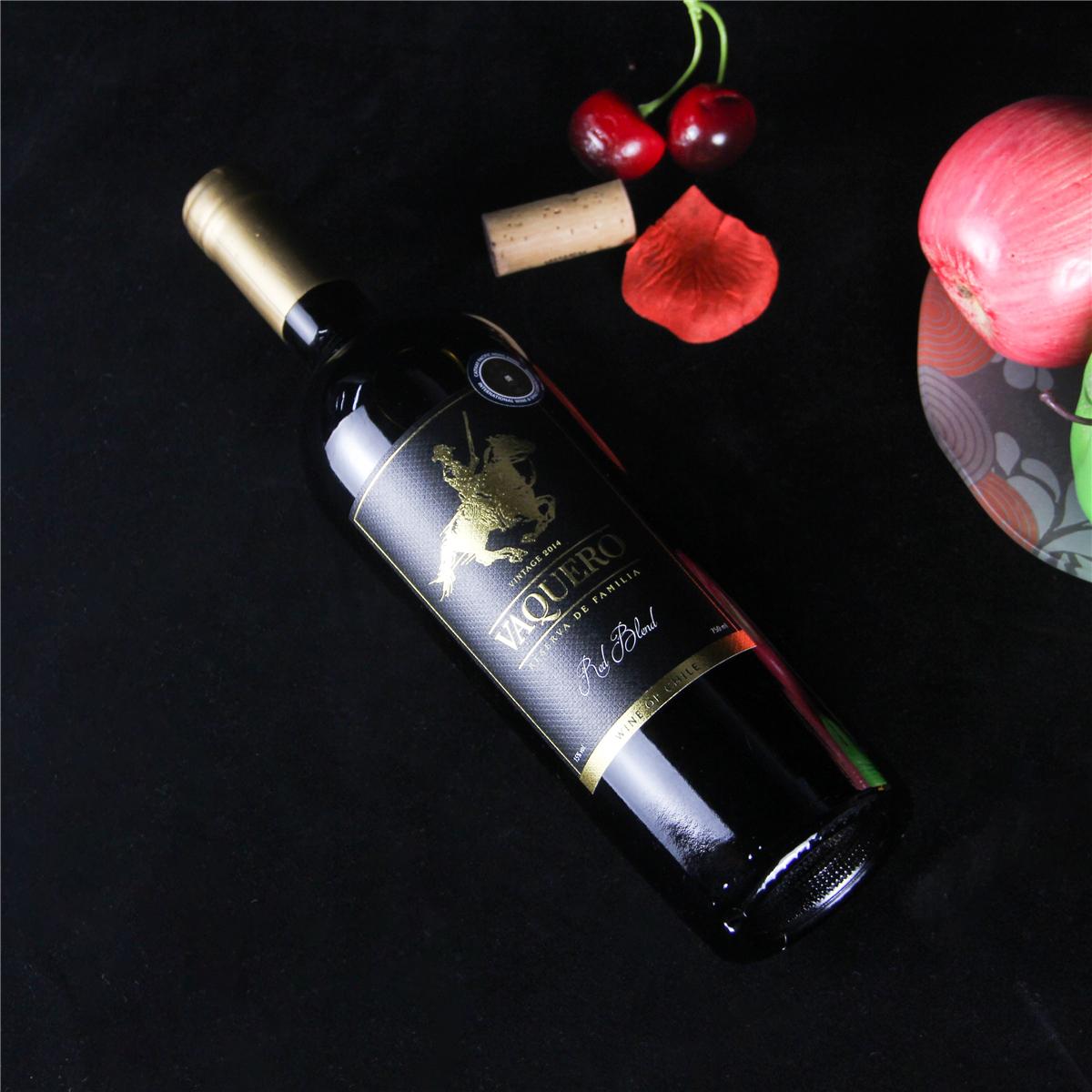 智利迈坡谷骑士维卡罗家族珍藏干红葡萄酒红酒