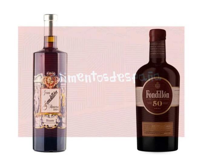 """两款阿利坎特陈年甜葡萄酒荣获""""最佳葡萄酒""""称号"""