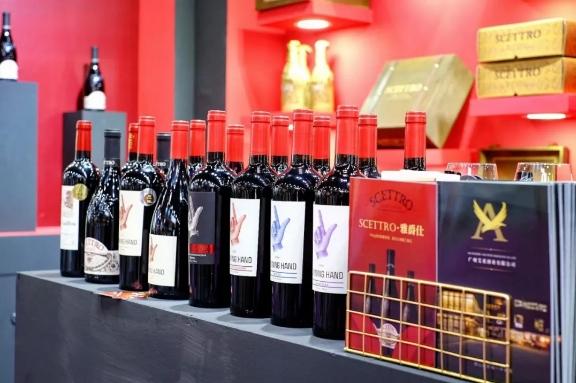 【艾希酒业】人气聚集!在第24届INTERWINE名酒展尽显风采