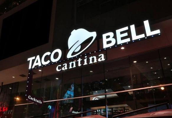 墨西哥快餐品牌塔可钟推出限量版葡萄酒
