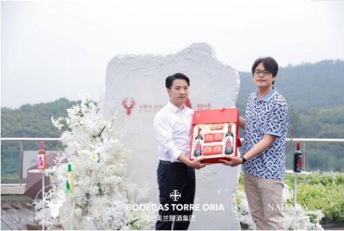 奥兰酒庄x瑾瑜白鹿堡联名月饼礼盒发布会在浙江举办