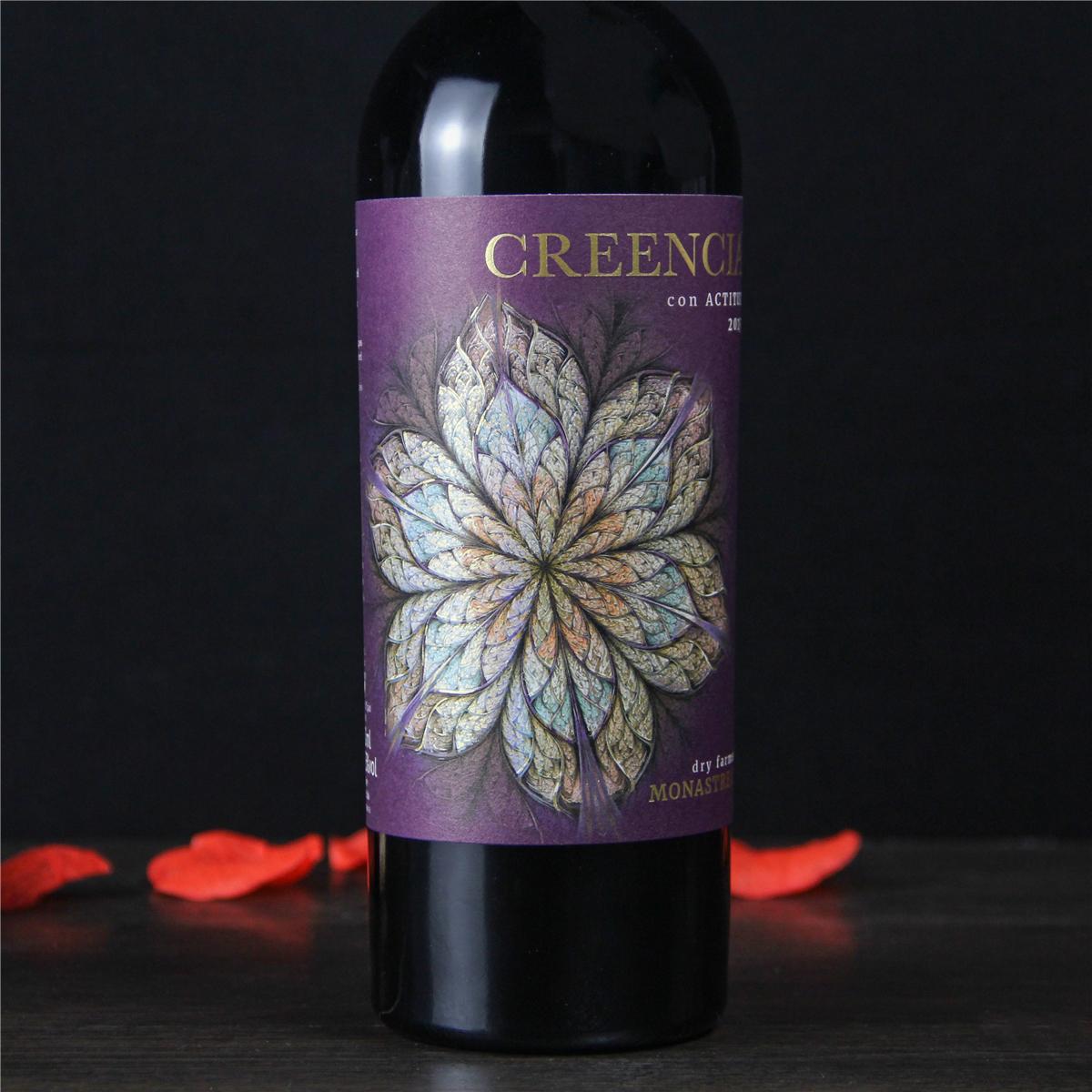 西班牙胡米利亚歌希亚・自由干红葡萄酒红酒