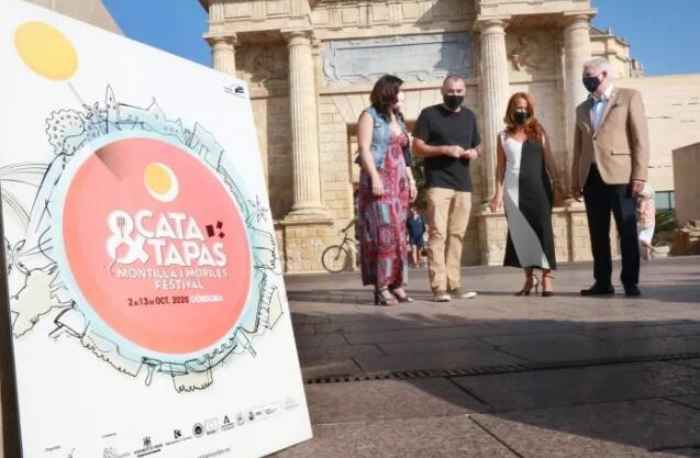 """西班牙蒙蒂亚-莫利莱斯法定产区计划十月组织""""品酒和小吃节"""""""