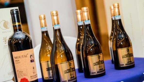 茅台葡萄酒参加第二届互联网酒品牌文化节