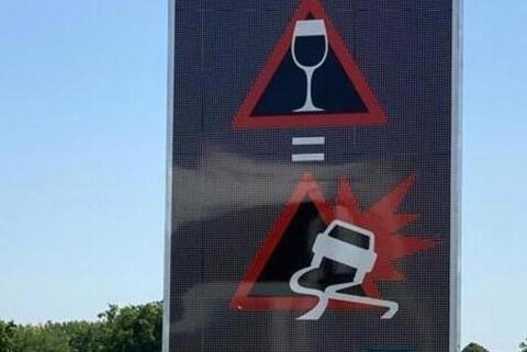 受到葡萄酒业者投诉,法国酒驾危险标志牌被拆除