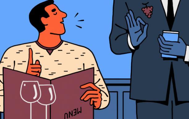 葡萄酒庄对餐饮销售渠道不满意