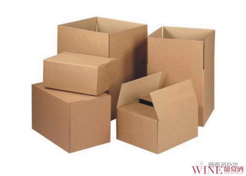 多个纸厂发布涨价函,酒类包材成本或上涨