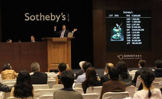 苏富比拍卖行将在香港举办3场葡萄酒拍卖会