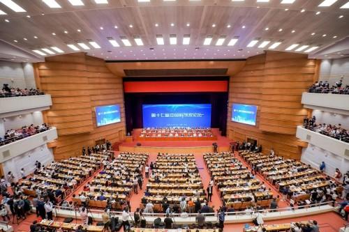 山东东阿双宝阿胶葡萄酒有限公司受邀出席第十七届中国科学家论坛