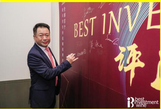 BIW(全球最有投资价值的葡萄酒)评选大赛发布会