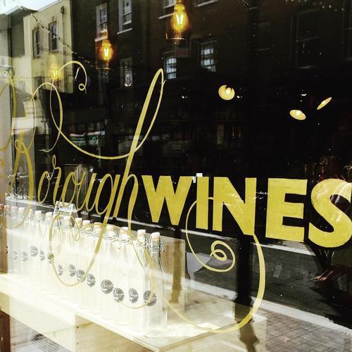 """英国独营葡萄酒商Borough Wines推出""""零浪费""""葡萄酒产品"""