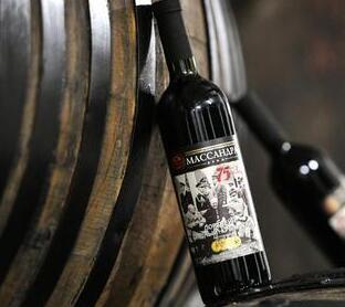 """""""国际合作与出口""""国家项目有助于扩大俄罗斯葡萄酒对外出口"""