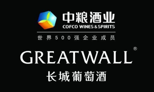 """长城葡萄酒启用""""品质溯源""""项目"""