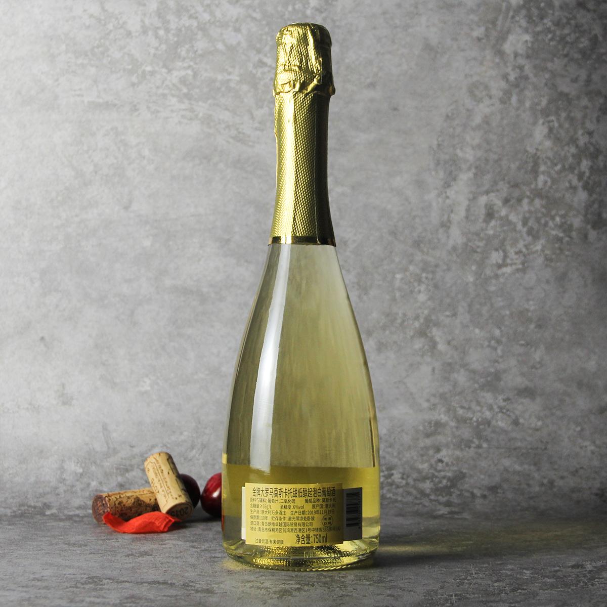 意大利金牌大罗马莫斯卡托甜低醇起泡白葡萄酒