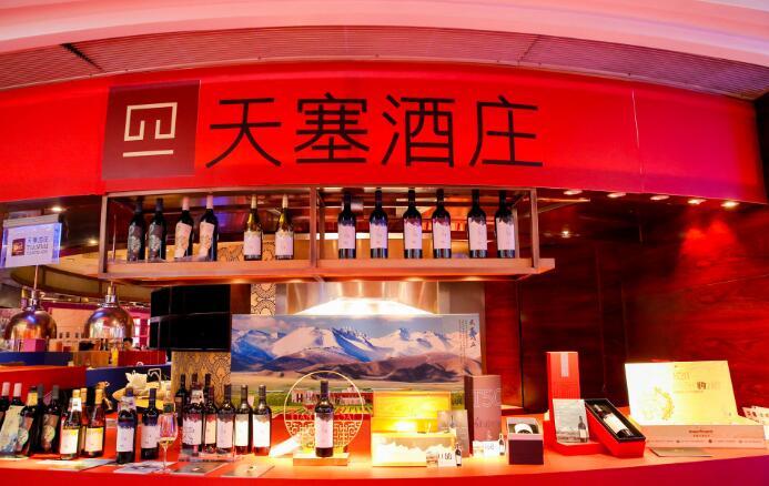 天塞酒庄携新品亮相第103届济南秋季全国糖酒会酒店展