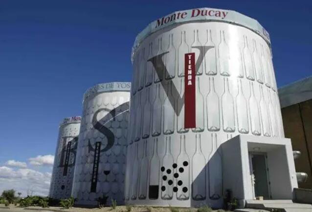 阿拉贡Itainnova技术研究所研发Bodega 5.0葡萄酒行业项目