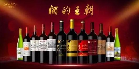 王朝酒业携5+4+N产品战略矩阵参展第103届全国糖酒会