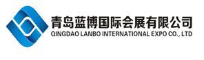 2021第十八届中国(青岛)酒类商品交易会将在5月举办