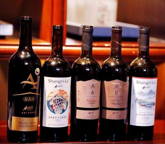 2020国际烈酒&葡萄酒(中国)大奖赛颁奖典礼日前落下帷幕