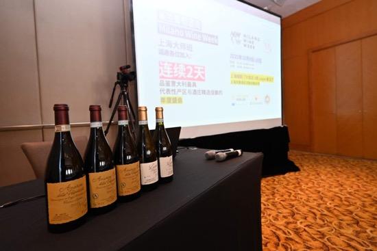意会-2020米兰葡萄酒周|中国分会场大师班圆满落幕
