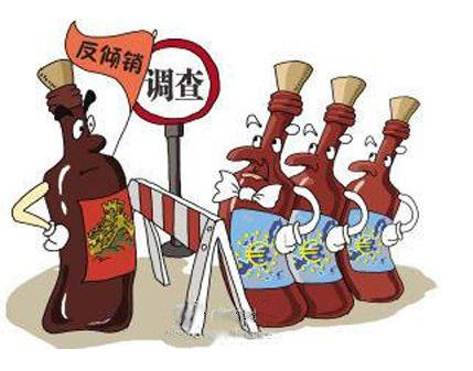 反倾销调查60天已过,澳洲葡萄酒将被征收关税