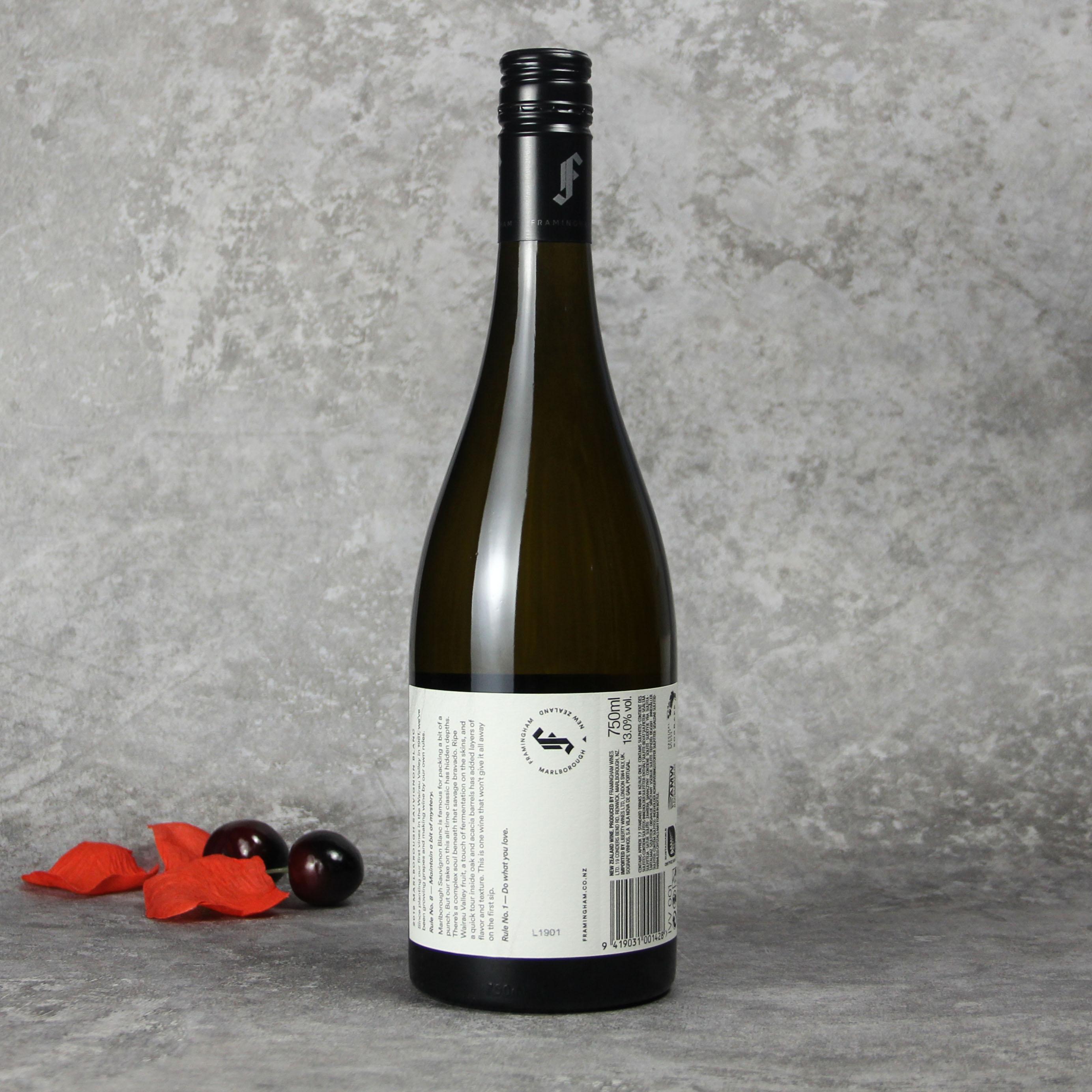 新西蘭馬爾堡弗雷明漢長相思白葡萄酒